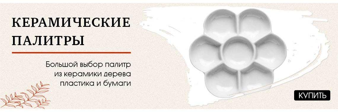 Новогодний Арт Марафон