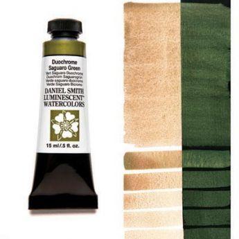 Акварельные краски DANIEL SMITH - Duochrome Saguaro Green (Luminescent) в тубе 15 мл., s 1 - 037