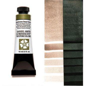 Акварельные краски DANIEL SMITH - Duochrome Desert Bronze (Luminescent) в тубе 15 мл., s 1 - 035