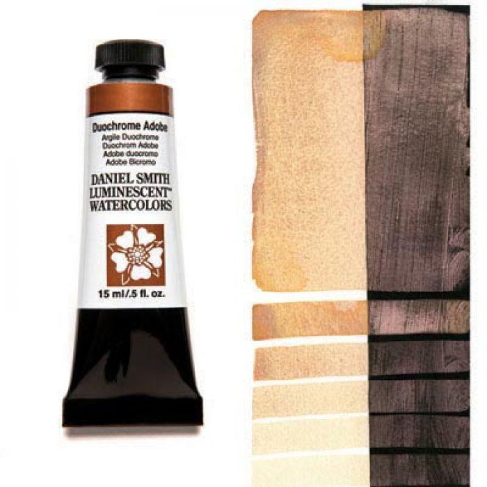 Акварельные краски DANIEL SMITH - Duochrome Adobe (Luminescent) в тубе 15 мл., s 1 - 036