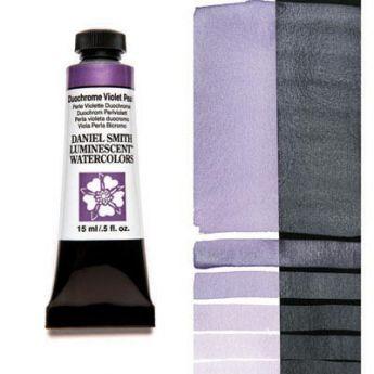 Акварельные краски DANIEL SMITH - Duochrome Violet Pearl (Luminescent) в тубе 15 мл., s 1 - 041