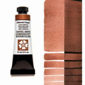 Акварельные краски DANIEL SMITH - Iridescent Copper (Luminescent) в тубе 15 мл., s 1 - 016