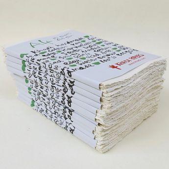 Набор акварельной бумаги KHADI. 100% хлопок Фактура ROUGH, 640 гр. Размер 21х30 см. 10 листов