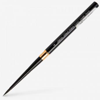 Кисть для акварели Silver Brush Black Velvet Voyage Travel 3100ST круглая № 4, микс волоса белки и синтетики